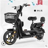 思帝諾新國標48V新款電動車電動自行車小型電瓶車男女兩輪代步車 安雅家居館