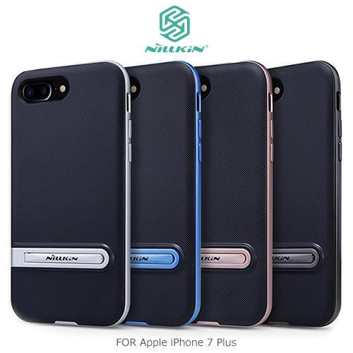 摩比小兔~ NILLKIN Apple iPhone 7 Plus 優士保護殼 背蓋 保護殼