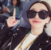 太陽鏡墨鏡女新款韓國個性簡約明星款圓臉大臉顯瘦太陽鏡男時尚眼鏡 降價兩天