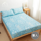 【青鳥家居】吸濕排汗頂級天絲三件式床包枕套組-羅浮宮廷(雙人)