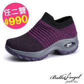 休閒鞋 舒適步伐飛織氣墊休閒鞋(紫)* BalletAngel【18-1839pur】【現貨】