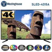 【Westinghouse西屋】 43吋4K UHD 高畫質液晶顯示器+視訊盒 SLED-4315A