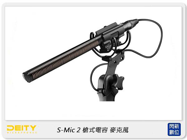 Aputure Deity S-Mic 2 槍式 電容 麥克風 槍型 超心型 (公司貨)