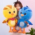 萌雞小隊毛絨玩具公仔全套可愛娃娃抱枕兒童生日禮物大號朵朵玩偶