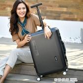輕便PC行李箱24寸男女旅行箱萬向輪箱子20登機箱皮箱子單拉桿箱28【快速出貨】vpn