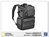 【分期0利率】預購 National Geographic NG 國家地理 都會潮流系列 NG W5072 中型雙肩後背 (公司貨)