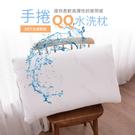 MIT台灣製手捲QQ水洗纖維枕頭 蓬鬆高度約15CM