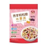 廣吉燕麥穀粒脆水果派260G 超值二入組【愛買】