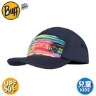【BUFF 西班牙 兒童拼接遮陽帽《傳奇夜藍》】125372/兒童防曬帽/休閒帽/棒球帽