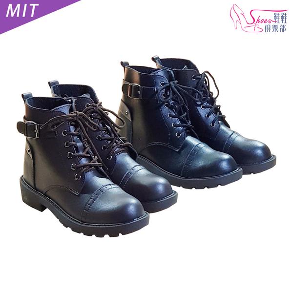 馬汀靴.MIT個性超軟Q皮革綁帶輕量中短筒馬靴.黑/咖【鞋鞋俱樂部】【023-LC6611】