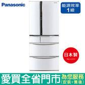 (1級能效)Panasonic國際501L六門變頻冰箱NR-F502VT-W1含配送到府+標準安裝【愛買】