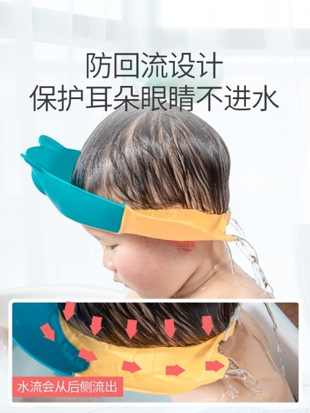 兒童洗髮帽 寶寶洗頭神器洗頭帽防進水護耳護眼嬰幼兒兒童小孩洗澡淋浴洗發帽 米家