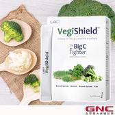 【GNC健安喜】十字花科 LAC 綠蔬粉末飲品 30包