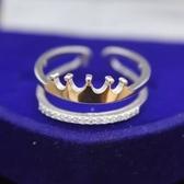 戒指 925純銀鑲鑽-皇冠雙層生日情人節禮物女開口戒73dt698【時尚巴黎】