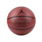 Nike 籃球 Jordan Hyper Grip 室外 球 原色【PUMP306】 JKI0185-807