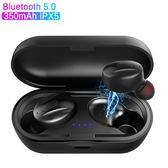 藍芽5.0版 免配對 無線藍芽耳機 附耳帽 藍牙耳機 耳麥
