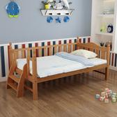 全實木櫸木兒童床帶小床拼接大床加寬床邊床兒童床男孩女孩【免運】