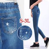 BOBO小中大尺碼【27855】鬆緊星星口袋窄管褲 S-3L