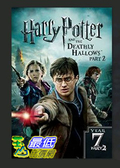 [105美國直購] Harry Potter and the Deathly Hallows, Part 2