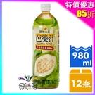 【免運直送】《蔬果大王》芭樂汁980ml(12瓶/箱)X1箱【合迷雅好物超級商城】-01