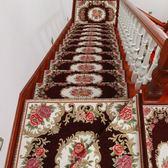 樓梯踏墊樓梯墊踏步墊實木歐式樓梯地毯腳墊免膠自粘家用防滑樓梯貼臺階貼