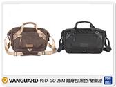 Vanguard VEO GO25M 肩背包 相機包 攝影包 背包 黑色/橄欖綠(25M,公司貨)