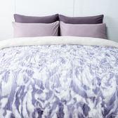 HOLA 安哥拉長羔絨毯紫