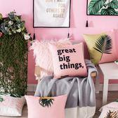 抱枕套枕頭套 北歐ins粉色植物葉抱枕含芯汽車少女心靠背靠枕葉子靠墊沙發枕套