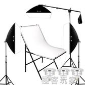 85W攝影燈拍照補光燈拍攝臺LED小型攝影棚套裝靜物專業拍照道具拍攝器材柔光燈箱 ATF 極客玩家