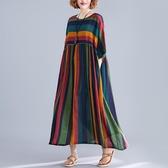 中大碼洋裝 洋氣減齡腰粗遮肚子寬松藏肉顯瘦洋裝2019夏裝新款條紋大擺洋裝