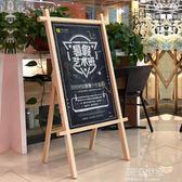 展架海報架廣告架子井字展板立式落地木質折疊設計制作實木展示牌MBS『潮流世家』