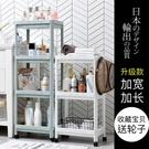 浴室廚房角架置物架