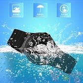 兒童手錶運動指針式防水男童電子表【聚可愛】
