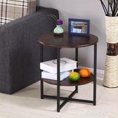 小茶几简约迷你沙发边几边櫃小圆桌现代简约客厅电话架小边桌角几MBS『潮流世家』