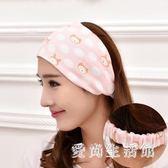 月子帽 產后春款時尚可愛孕婦冒女韓版透氣產婦包頭帽 QX1321 『愛尚生活館』
