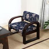 日式單人沙發榻榻米實木布藝沙發茶幾飄窗凳和室椅兒童沙發椅靠背-享家生活館 IGO