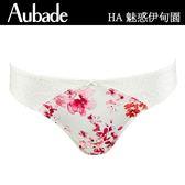 Aubade-魅惑伊甸園S-L印花蕾絲丁褲(牙白)HA