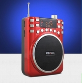 收音機-金正老人插卡收音機錄音機戶外廣場舞音響MP3播放器隨身聽大聲王【全館免運】