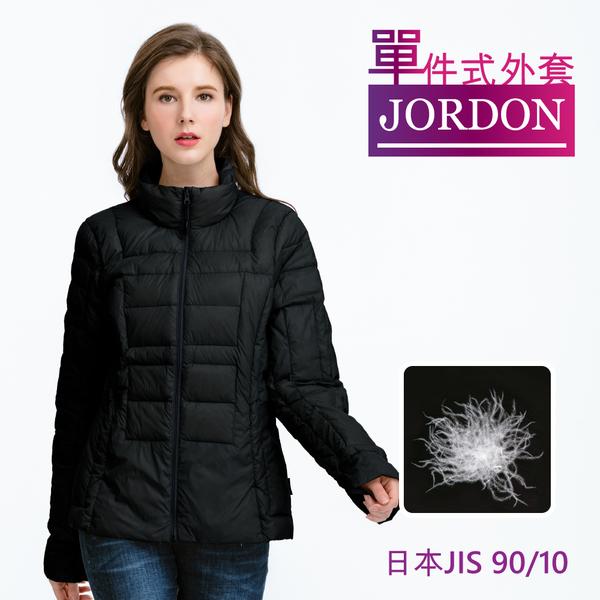 【JORDON 】橋登 設計師款 超輕仕女羽絨夾克 440 霧黑