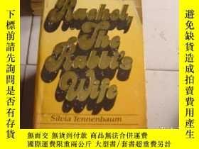 二手書博民逛書店RACHEL罕見THE RABBIS WIFE 書名看圖Y9890 出版1979