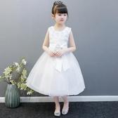 女童洋裝夏裝2020新款小女孩洋氣兒童禮服公主裙蓬蓬紗白色裙子 滿天星