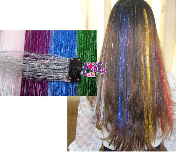 得來福髮片,W86髮片挑染髮片亮絲髮片仿真髮假髮髮片,1條售價30元