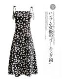 碎花洋裝女夏2020新款修身顯瘦中長款印花泫雅風小雛菊吊帶裙子 茱莉亞