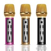 K20全民K歌神器唱吧麥克風手機通用電容麥 全名直播話筒聲卡 韓語空間