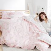 #S-UAA001#舒柔超細纖維6x6.2尺雙人加大舖棉兩用被套+鋪棉床罩+抱枕+歐式與美式枕套八件組