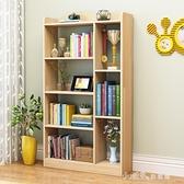 書架 實木書架置物架落地兒童組合小書櫃子簡易現代學生多層儲物收納櫃  【全館免運】