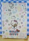 【震撼精品百貨】Hello Kitty 凱蒂貓~kitty證件套-氣球白