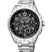 贈鱷魚皮錶帶 CITIZEN 星辰 限量 光動能鈦GPS衛星對時手錶-黑x銀/43.5mm CC9070-56H