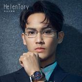 防藍光鉆石切邊眼鏡無框純鈦