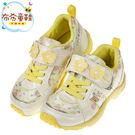 【布布童鞋】Moonstar日本甜美花圈黃色兒童機能運動鞋(I8B993K)